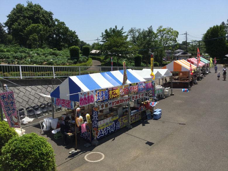 東松山ぼたん園屋台