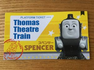 トーマスシアタートレインのチケット