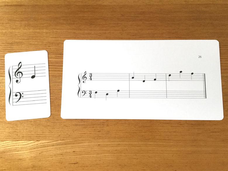 音符カードとフラッシュカード