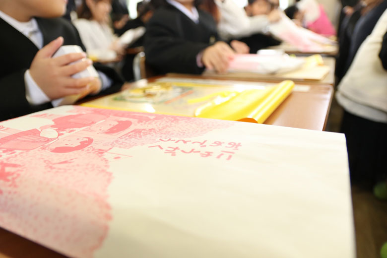 入学式当日の教室