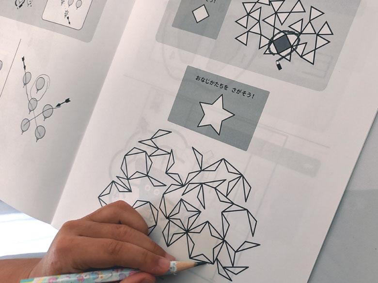 ワンダーボックス体験版「ハテニャンのパズルノート」