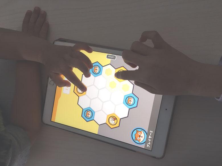 ワンダーボックスのアプリ「たいせん!ボードゲーム」